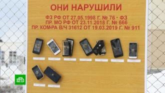 На Урале смартфоны солдат прибили кдоске позора