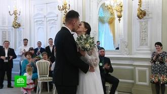 Магия чисел: зачем петербуржцы женятся именно сегодня