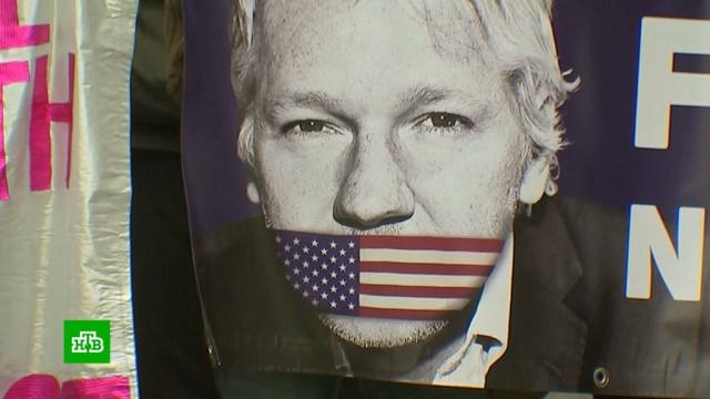 В Лондоне прошли слушания по экстрадиции Ассанжа.Ассанж, Великобритания, Лондон, суды, шпионаж, экстрадиция.НТВ.Ru: новости, видео, программы телеканала НТВ