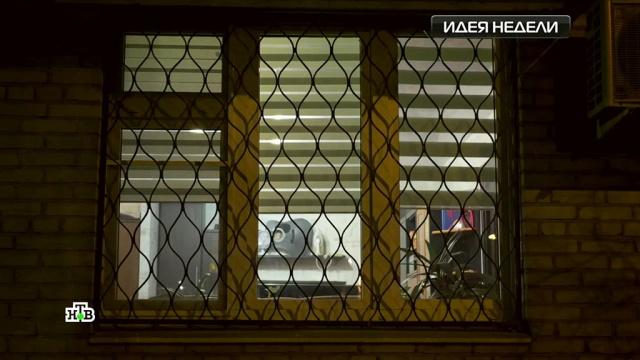 Удобная идоступная система автоматических штор.НТВ.Ru: новости, видео, программы телеканала НТВ