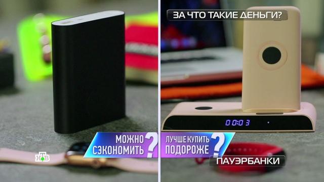 Зубные пасты от 25рублей до 15тысяч: как выбрать самую полезную?НТВ.Ru: новости, видео, программы телеканала НТВ