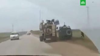 Американский броневик пытался столкнуть сдороги российский патруль вСирии