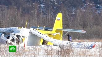 Медики назвали чудом отсутствие погибших при жесткой посадке Ан-2 в Магадане.НТВ.Ru: новости, видео, программы телеканала НТВ