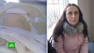 Зачем жительница Будённовска выбросила новорожденную дочь из окна.НТВ.Ru: новости, видео, программы телеканала НТВ
