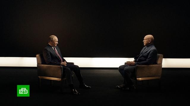 Путин рассказал опричинах «растаскивания» России иУкраины.Зеленский, Путин, Украина, интервью.НТВ.Ru: новости, видео, программы телеканала НТВ