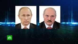 Путин и Лукашенко обсудили сотрудничество в энергетической сфере