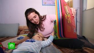 Маленькому Руслану нужно помочь справиться с редкой болезнью