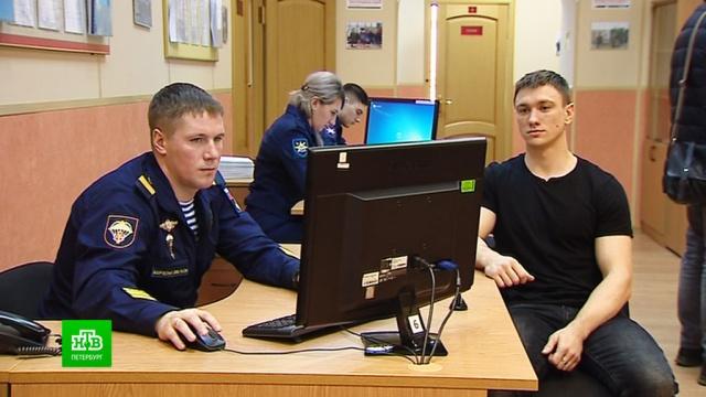 Как вПетербурге отбирают контрактников для армии.Санкт-Петербург, армия и флот РФ.НТВ.Ru: новости, видео, программы телеканала НТВ