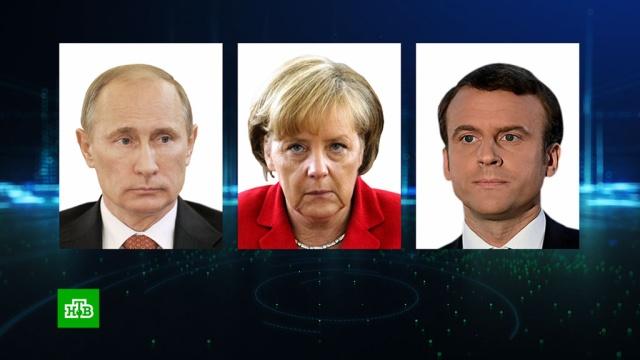 Путин призвал не допустить негативных последствий для гражданского населения Идлиба.Макрон, Меркель, Путин, Сирия, Турция, войны и вооруженные конфликты.НТВ.Ru: новости, видео, программы телеканала НТВ