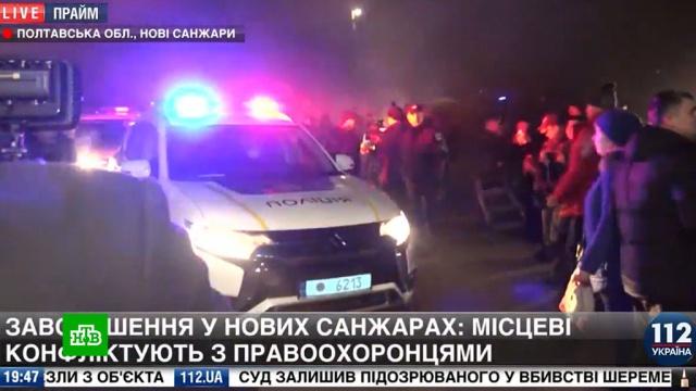 Захарова назвала Средневековьем ситуацию на Украине сэвакуированными из Китая.Украина, болезни, митинги и протесты.НТВ.Ru: новости, видео, программы телеканала НТВ