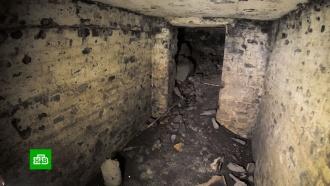 ВКалининградской области нашли катакомбы начала ХХ века