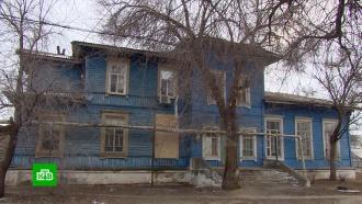 Работники железной дороги вУрюпинске живут встаром здании вокзала