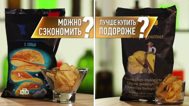 Картофельные чипсы: стоитли переплачивать за хрустящую закуску.еда, здоровье, продукты.НТВ.Ru: новости, видео, программы телеканала НТВ