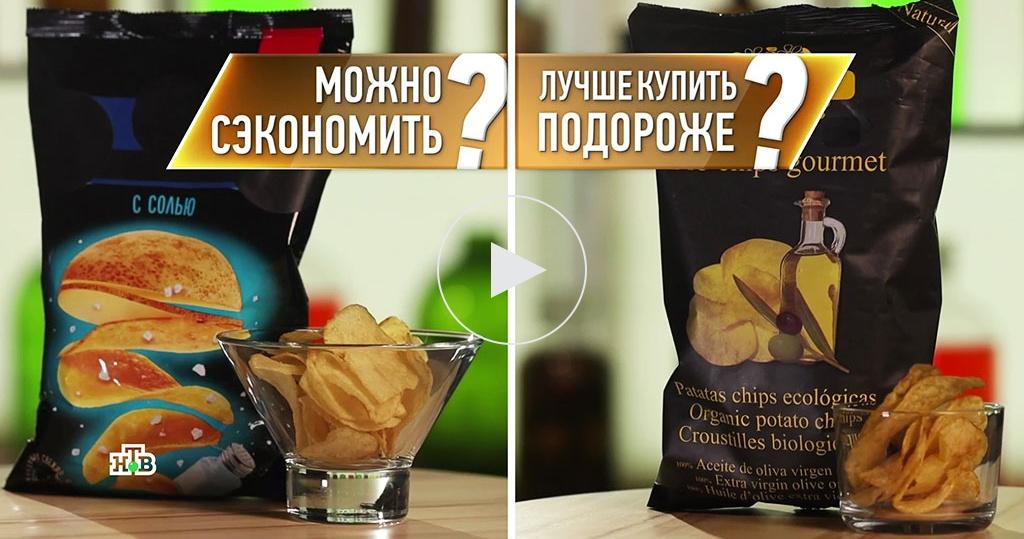 Картофельные чипсы: стоитли переплачивать за хрустящую закуску