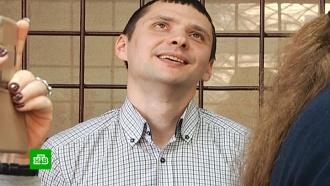 Нижегородский суд оправдал обвиняемого внаркоторговле полицейского