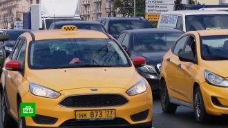 Минтранс предложил запретить судимым за убийства и изнасилования работать в такси