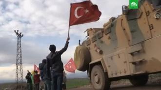 Турция не планирует вступать встолкновения сРФ вИдлибе
