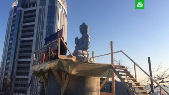 Десятитонная статуя Будды появилась во Владивостоке.Скульптуру Будды установили на территории буддийского центра во Владивостоке.Владивосток, Приморье, буддизм, памятники, религия.НТВ.Ru: новости, видео, программы телеканала НТВ