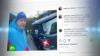 Вотель российских биатлотнистов вИталии пришли собысками