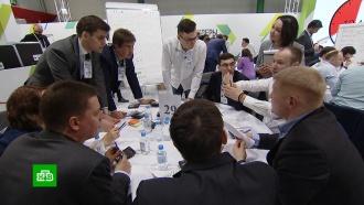 ВМоскве проходит полуфинал конкурса «Лидеры России»