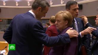Саммит Евросоюза по бюджету провалился <nobr>из-за</nobr> Brexit