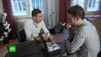 Пафос напрокат: в Швейцарии берут в аренду дорогие наручные часы.НТВ.Ru: новости, видео, программы телеканала НТВ