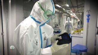 «Лекарства нет»: медики не знают препаратов от коронавируса