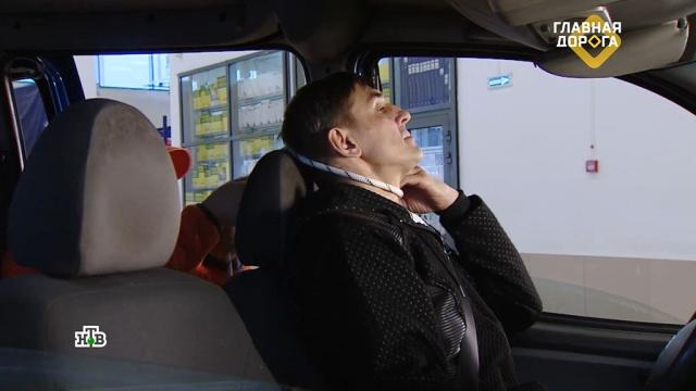 Самооборона за рулем: как постоять за себя в дорожном конфликте.автомобили, драки и избиения.НТВ.Ru: новости, видео, программы телеканала НТВ