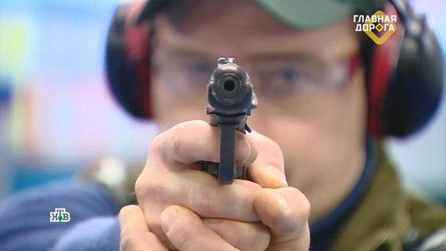 Защита или угроза: травматический пистолет может отправить нападающего вмогилу.оружие, стрельба, травматическое оружие.НТВ.Ru: новости, видео, программы телеканала НТВ