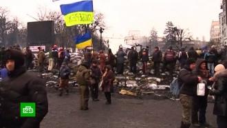 Долги, ненависть и разочарование: как Украина встречает годовщину Майдана