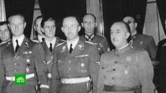 Без срока давности: как судят престарелых нацистов