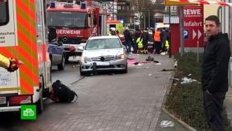 При наезде автомобиля на толпу вГермании пострадали более 30человек.НТВ.Ru: новости, видео, программы телеканала НТВ