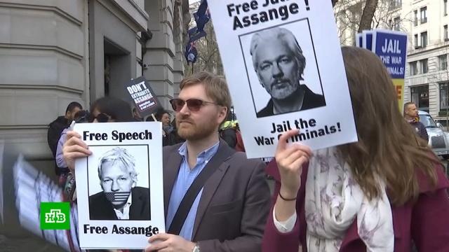 ВЛондоне начался суд по экстрадиции Ассанжа.WikiLeaks, Ассанж, Великобритания, суды, шпионаж, экстрадиция.НТВ.Ru: новости, видео, программы телеканала НТВ