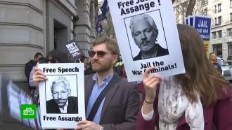 ВЛондоне начался суд по экстрадиции Ассанжа.НТВ.Ru: новости, видео, программы телеканала НТВ