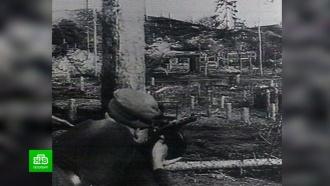 Российские историки представили книгу о преступлениях гитлеровцев в Прибалтике