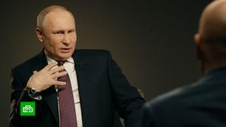 Путин рассказал, как держит подчиненных «под напряжением»