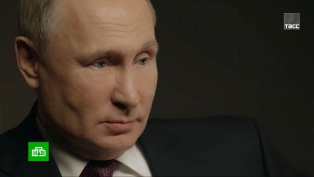 Путин отметил роль общества вделе Голунова.Путин, аресты, журналистика, наркотики и наркомания, полиция.НТВ.Ru: новости, видео, программы телеканала НТВ