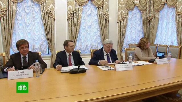 Нарышкин заявил об информационной войне «Белых касок» против Сирии.НТВ.Ru: новости, видео, программы телеканала НТВ