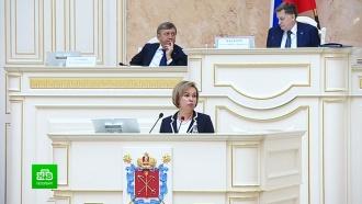 Вице-губернатор Петербурга стала детским омбудсменом