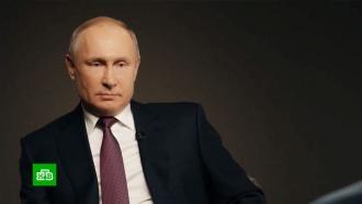 Путин возмущен призывами убивать детей росгвардейцев