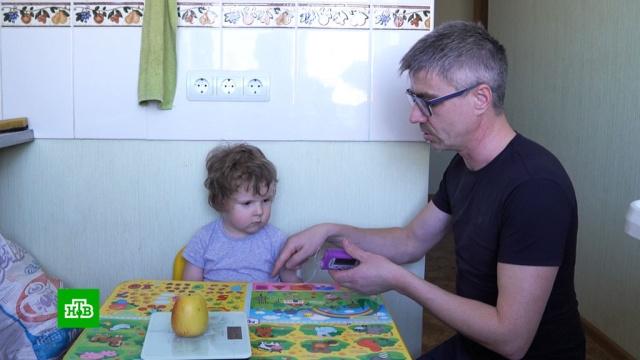 Родители в Барнауле борются за право сына-диабетика ходить в детский сад.Барнаул, болезни, дети и подростки, детские сады, медицина.НТВ.Ru: новости, видео, программы телеканала НТВ