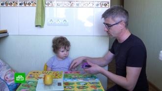 Родители в Барнауле борются за право сына-диабетика ходить в детский сад