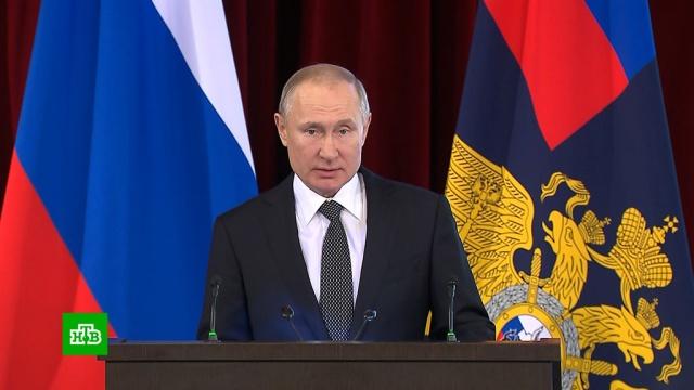 Путин поставил перед МВД задачи на 2020год.МВД, Путин, дети и подростки, экстремизм.НТВ.Ru: новости, видео, программы телеканала НТВ