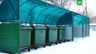 Жители города Богданович спели оду мусорным контейнерам