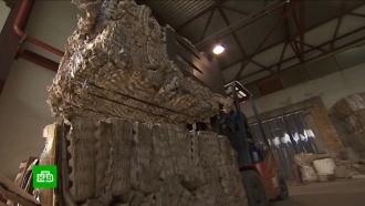 Минприроды хочет обязать производителей упаковки платить за мусор.НТВ.Ru: новости, видео, программы телеканала НТВ