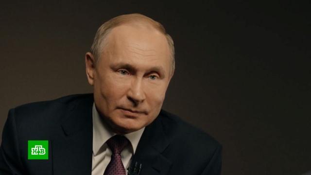 Путин рассказал оснижении оттока специалистов за рубеж.Путин, работа, технологии.НТВ.Ru: новости, видео, программы телеканала НТВ