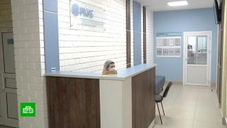 Медики рассказали осостоянии больных коронавирусом вКазани.НТВ.Ru: новости, видео, программы телеканала НТВ