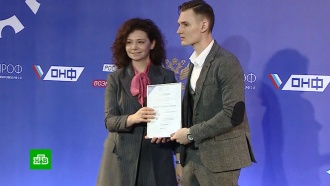 ВМоскве подвели итоги первой волны конкурса «Профстажировки 2.0».НТВ.Ru: новости, видео, программы телеканала НТВ