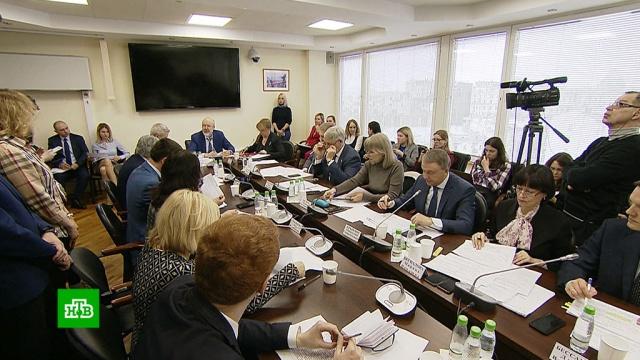 Памфилова объяснила отсутствие порога явки на голосовании по Конституции.Госдума, Путин, законодательство, конституции.НТВ.Ru: новости, видео, программы телеканала НТВ