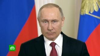 Путин поздравил бойцов ССО спрофессиональным праздником